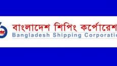 bangladesh shiping corporation(bsc)