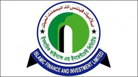 islamic-finance-and-investment