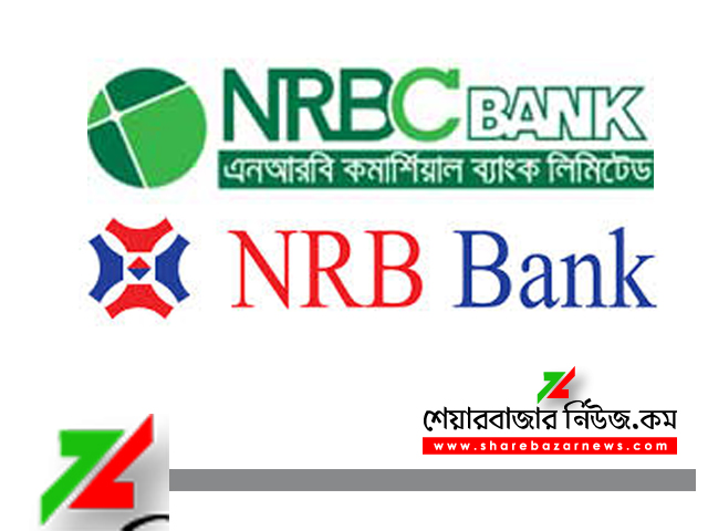 nrb_sharebazar_news