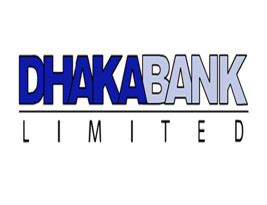 Dhaka-Bank-Limited-sharebazarnews.com