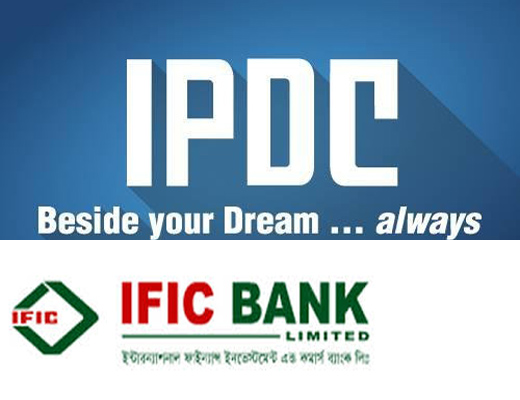ific-ipdc