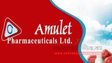 Amulet Pharmaceuticals Ltd